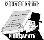 250px-Grammar_natsi.jpg
