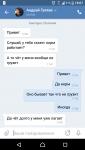 Screenshot_20180720-180704.png