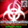 ZP SAVE [CS RAIN]